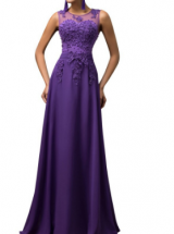 Вечернее платье Впк100ф