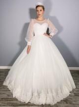 Свадебное платье СПК 23100
