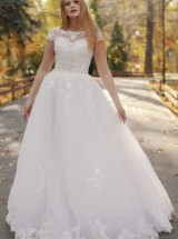 Свадебное платье Спк 9018