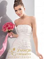 Где взять свадебное платье со скидкой 50-90%?