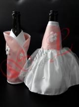 Одежда для шампанского КжнП